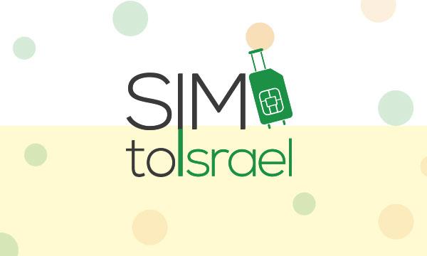 simToIsrael